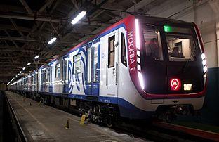 Moscow Metro!!